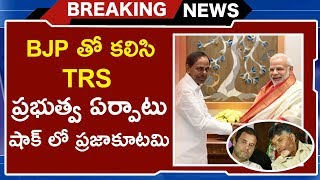 TRS, BJP Alliance Will Form The Govt In Telangana Elections | TRS and BJP Alliance | TVNXT Hotshot - MUSTHMASALA
