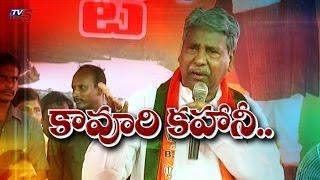 Kavuri Sambasiva Rao Fires On TDP : TV5 News - TV5NEWSCHANNEL