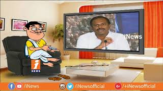 Dada Satirical Punches On YCP Srikanth Reddy Over Her Comments On TDP Leaders | Pin Counter | iNews - INEWS