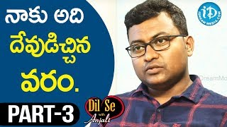 Civil's Topper Gundala Reddy Raghavendra Interview Part #3 || Dil Se With Anjali - IDREAMMOVIES
