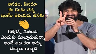 Naga Shaurya Superb Speech @ Aswathama Movie Success Meet | TFPC - TFPC