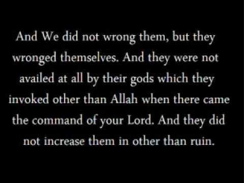 Surah Hud. Sheikh Abdul Aziz Zahrani Amazing Quran Recitation P4
