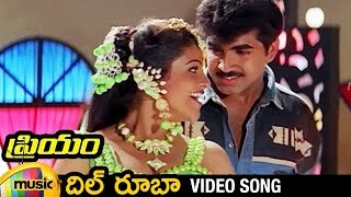 Dilruba Full Video Song | Priyam Telugu Movie Video Songs | Raasi | Arun Vijay | Mango Music - MANGOMUSIC