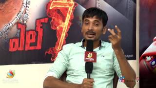 The point in L7 is new and exciting : Producer Obula Subba Reddy - IGTELUGU