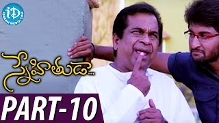 Snehituda Full Movie Part 10 || Nani, Madhavi Latha || Satyam Bellamkonda || Sivaram Shankar - IDREAMMOVIES