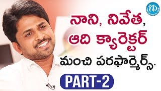 Ninnu Kori Movie Director Shiva Nirvana Exclusive Interview Part #2 || Talking Movies With iDream - IDREAMMOVIES