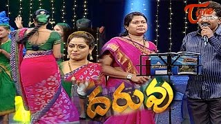 "Rasamayi ""DARUVU"" || Telugu Folk Songs || Episode 2 || Part 02 - TELUGUONE"
