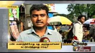 Public Opinion 27-11-2014 Puthiya Thalaimurai TV Show