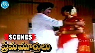 Prema Murthulu Movie Scenes - Sobhan Babu, Radha Best Love Scene - IDREAMMOVIES
