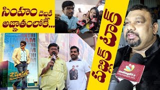 Jai Simha Public Talk from Premiere Show || Balakrishna || KS Ravikumar || Nayanthara || #JaiSimha - IGTELUGU