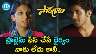Shirisha Elopes | Paathshala Movie Scenes| Nandu | Shashank | Mahi V Raghav | iDream Telugu Movies - IDREAMMOVIES