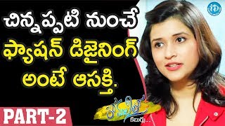Actress Mannara Chopra Exclusive Interview - Part #2 || Anchor Komali Tho Kaburlu - IDREAMMOVIES