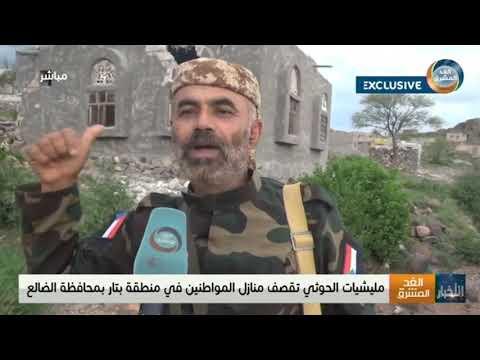 مليشيا الحوثي الانقلابية تقصف منازل المواطنين في منطقة بتار بمحافظة الضالع