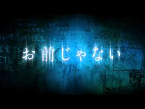 映画『貞子3D』特報映像