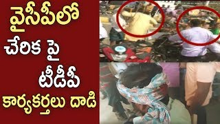 TDP Leaders Attack On YSRCP Office At Srikakulam District | Ap Elections 2019 | iNews - INEWS