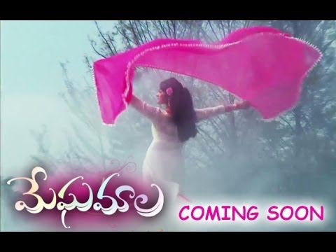 Meghamala TV Promo 1 - Coming Soon on ETV Telugu