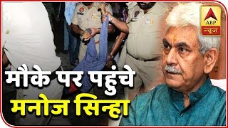 Leaving For Amritsar Right Now, Says Manoj Sinha Over Train Accident | ABP News - ABPNEWSTV