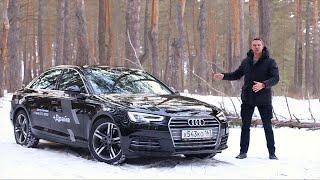 Audi A4 2016 Тест-Драйв. Игорь Бурцев / 2016 Audi A4 Review Igor Burtsev