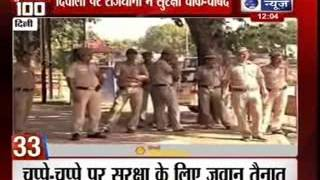 India News: Superfast 100 News in 22 minutes on 23rd October 2014, 12:00 PM - ITVNEWSINDIA