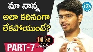 Civil's Topper (695 Rank) Korravath Shashikanth Interview Part #7 || Dil Se With Anjali - IDREAMMOVIES