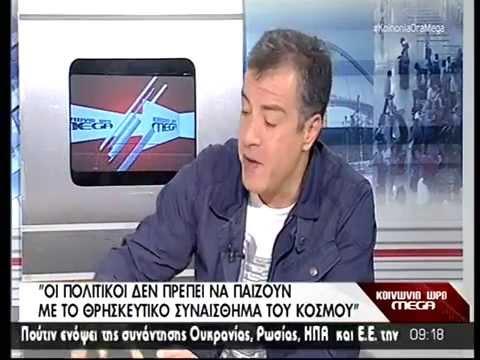 O Σταύρος Θεοδωράκης για το Άγιο Φως (Κοινωνία Ώρα Mega) (16-4-2014)