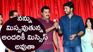 Allari Naresh and Sunil's Silly Fellows first look poster launch event || Bhimaneni Srinviasa Rao - IGTELUGU