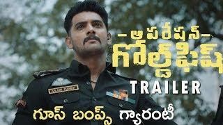 Operation Gold Fish Official Teaser | Aadhi Saikumar | Abburi Ravi | Adivi Sai Kiran - IGTELUGU