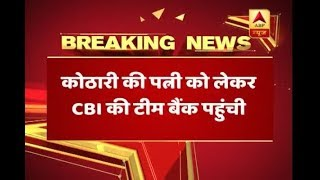 Rotomac Scam: CBI to get Vikram Kothari's bank lockers opened by his wife - ABPNEWSTV
