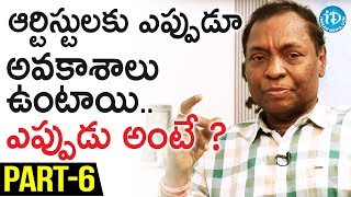 Gundu Hanmantha Rao Exclusive Interview Part #6 || Soap Stars With Harshini - IDREAMMOVIES