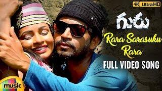 Rara Sarasuku Rara Full Video Song | Guru Latest Telugu Short Film | Lipsika | Mango Music - MANGOMUSIC
