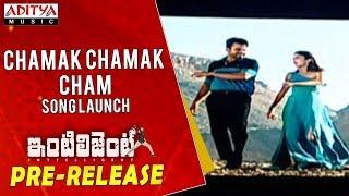 Chamak Chamak Cham Song Launch @ Inttelligent Pre Release Event | Sai Dharam Tej, Lavanya Tripati - ADITYAMUSIC