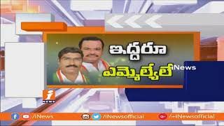 Curious Over Govt Response on HC Verdict On Komatireddy and Sampath Suspension | Debate | P1 | iNews - INEWS