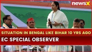 Election Commission Special Observer Claims Situation in West Bengal Worse than Bihar 10 Years Ago - NEWSXLIVE