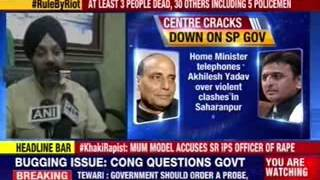 High level meet held by MHA over Saharanpur violence - NEWSXLIVE