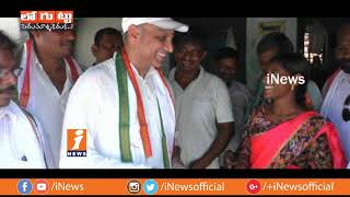 Why Political Leaders Special Focus On Assembly Contest For Next Election? | Loguttu | iNews - INEWS
