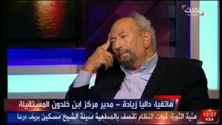 شاهد خلاف سعد الدين إبراهيم وداليا زيادة على «مجاهل شبرا وبدين» (فيديو) | المصري اليوم