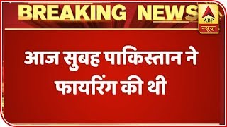 BSF jawan goes missing in Jammu's RS Pura Sector after firing - ABPNEWSTV