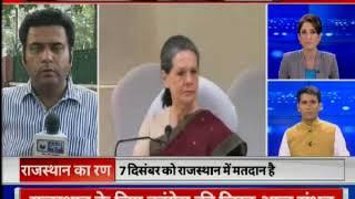 Rajasthan Assembly Election 2018: कांग्रेस कर सकती है उम्मीदवारों की पहली लिस्ट जारी - ITVNEWSINDIA