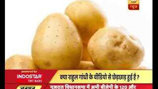 Jan Man Special: Rahul Gandhi's viral video of potato turning into gold was a sarcasm on P - ABPNEWSTV