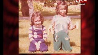 شاهد لأول مرة صورة نادرة لمي سليم وشقيقتها دانا حمدان