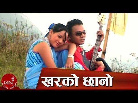 Kharko chhano By Bishnu Majhi,Rajan Thakuri
