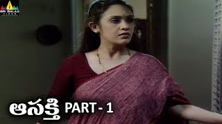 Aasakthi Part 1 | Aap Beeti Telugu Serial | BR Chopra TV Presents - SRIBALAJIMOVIES