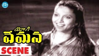 Yogi Vemana Movie Scenes - Vema Reddy Gifts A Necklace To His Wife    Chittor V. Nagaiah - IDREAMMOVIES