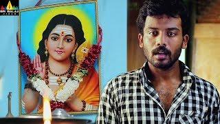My Dear Madhumathi Movie Scenes   Manohar Helping Prithvi   Latest Telugu Scenes   Sri Balaji Video - SRIBALAJIMOVIES