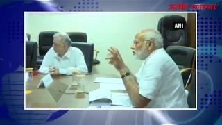 video : पीएम मोदी द्वारा बाढ़ से तबाह केरल के लिए आर्थिक मदद की घोषणा