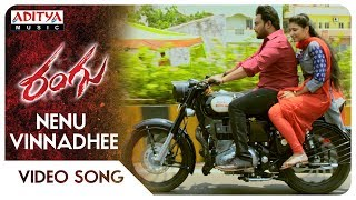 Nenu Vinnadhee Video Song || Rangu Songs || Thanish, Priya Singh || Yogeshwara Sharma - ADITYAMUSIC