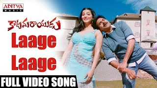 Laage Laage Full Video Song || Katamarayudu || PawanKalyan || Shruti Haasan || Anup Rubens - ADITYAMUSIC