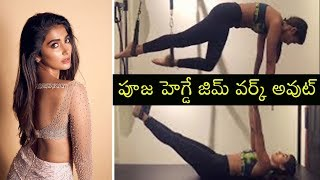 Actress Pooja Hegde Exclusive Gym Workout | Valmiki | Tollywood Updates - RAJSHRITELUGU