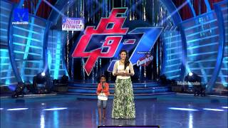 Dhee Juniors 47 Episode Promo 07 - MALLEMALATV
