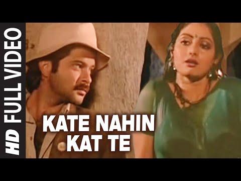 Kate Nahin Kat Te [Full Song] | Mr. India | Anil Kapoor, Sridevi